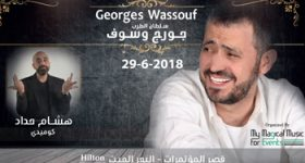 george-wassouf-live-in-jordan-2018-dead-sea
