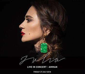 julia-butros-live-in-amman