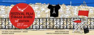 franco-arab-film-festival-24th-edition