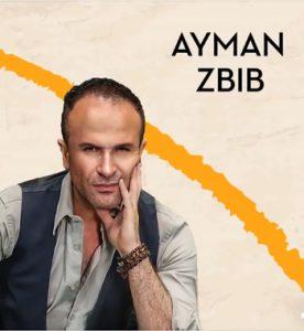 ayman-zbib-live-at-tal-el-sahar-dunes-club-amman