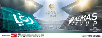 world-cup-2018-at-almas-ramadan-crowne-plaza-amman