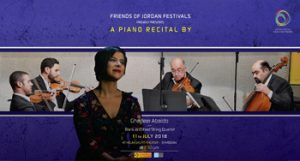a-piano-rectial-by-ghadeer-abaido-bank-al-etihad-quartet