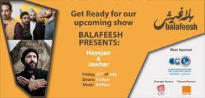 balafeesh-presents-hayajan-jawhar
