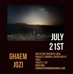 ghaem-jozi-live-at-corners-pub