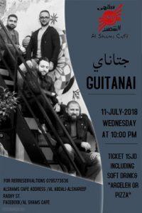 guitanai-alshams-theater