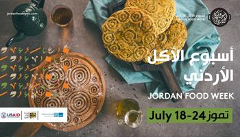 jordan-food-week