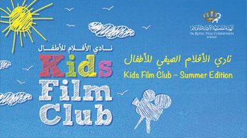 kids-film-club-summer-edition
