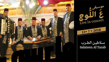 salateen-al-tarab-at-maestro
