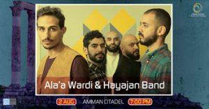 ala-wardi-and-hayajan-band-in-amman-festival-citadel-amman