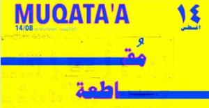 concert-muqataa
