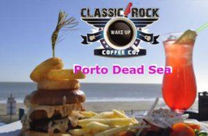 porto-dead-sea-classic-rock-restaurant