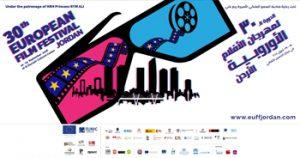 30th-european-film-festival-jordan