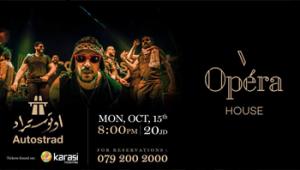 autostrad-opera-house