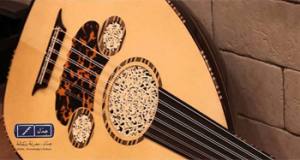 oud-night-jadal-for-knowledge-and-culture