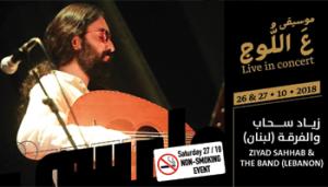ziyad-sahab-lebanon-at-maestro
