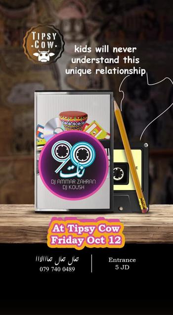 nat-90-at-tipsy-cow