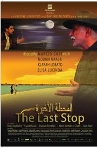the-last-stop
