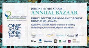 al-hussein-society-annual-bazaar