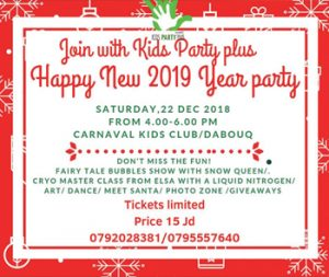 kids-happy-new-2019-year-party