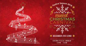 musical-christmas-carnival-crown-plaza-hotel-amman