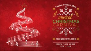 musical-christmas-carnival-crown-plaza-hotel-amman