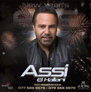 حفل رأس السنة عاصي الحلاني عمان الأردن فندق الرويال