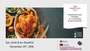 thanksgiving-dinner-at-v-lounge-restaurant