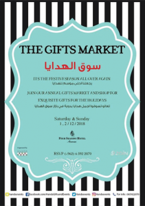 the-gifts-market-four-seasons-hotel-amman