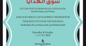 the-gifts-market-four-seasons-hotel-amman
