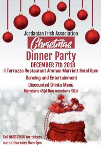 christmas-dinner-party-amman-marriott-hotel