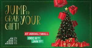 christmas-at-abdali-mall