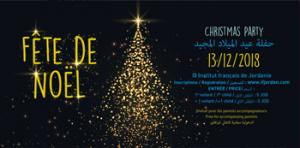 fete-de-noel-christmas-party-institut-francais-de-jordanie