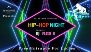 hip-hop-night-s61-lounge