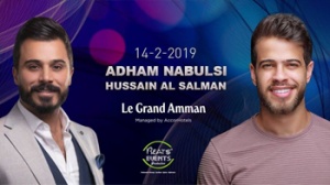 adham-nabulsi-hussain-al-salman-concert