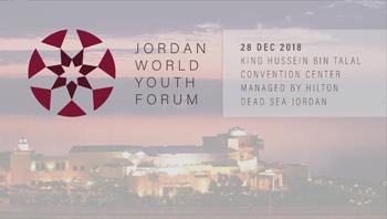 jordan-world-youth-forum-2019