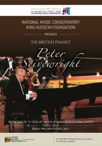 peter-seivewright-piano-recital-al-hussein-culture-center