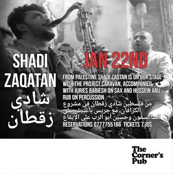 shadi-zaqtan-corners