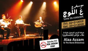alaa-azzam-the-band-palestine-at-maestro