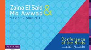 conference-of-birds-by-zaina-el-said-mo-awwad