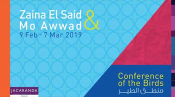 conference-of-birds-by-zaina-el-said-mo-awwad