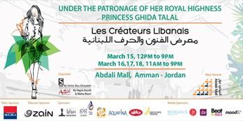 les-createurs-libanais-exhibition