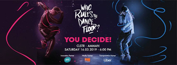 red-bull-dance-your-style-jordan-2019
