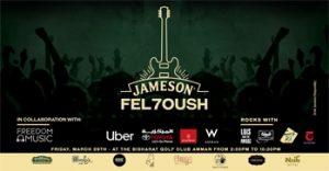 jameson-fel-7oush-2019