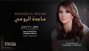 حفل ماجدة الرومي البحر الميت Magida EL Roumi Live At Dead Sea