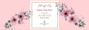 mothers-day-show-four-seasons-amman