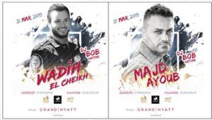 wadih-elcheikh-majd-ayoub-live-at-grand-hyatt-amman